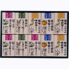 お歳暮 冬ギフト 送料無料 薬用入浴剤ギフトセット/KP-30