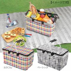 たためる ピクニック 保冷バッグ コンパクト 大容量