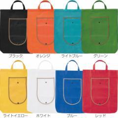 エコバッグ エコンパクトバッグ 折り畳み おしゃれ ショッピングバッグ