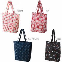 くろちく 和柄 エコバッグ(小) おしゃれ かわいい ショッピングバッグ