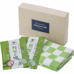 緑茶の湯 入浴セット 入浴剤 ミニタオル