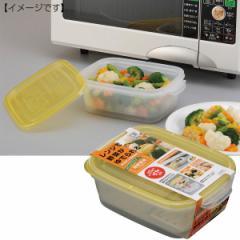 かしこいパック温野菜用 パック 保存容器 電子レンジ対応