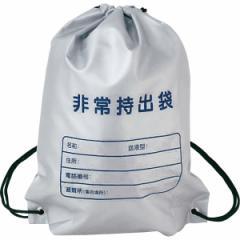 防災 備蓄 難燃加工 非常用 持出袋 非常持出袋 防炎 難炎