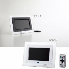アイプロテクト 7インチ ワイド型 デジタルフォトフレーム 動画 音楽 多機能 高機能