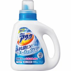 花王 アタック抗菌EX スーパークリアジェルN 900g 液体洗剤 洗濯洗剤