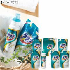 花王 ウルトラ アタックネオ 洗濯洗剤 詰め替え 液体