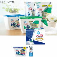 P&G アリエール ジェルボール セット洗濯洗剤 詰め替え 液体/PGAG-10X
