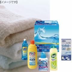 クリーンライフギフトセット洗剤 液体洗剤 掃除 キッチン/CLF-20A
