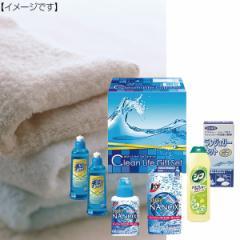 クリーンライフギフトセット洗剤 液体洗剤 掃除 キッチン/CLF-25A