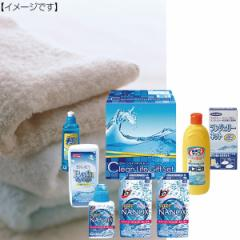クリーンライフギフトセット洗剤 液体洗剤 掃除 キッチン/CLF-30A