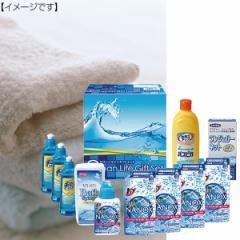 クリーンライフギフトセット洗剤 液体洗剤 掃除 キッチン/CLF-50A