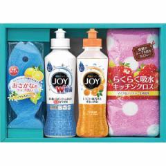 ジョイ らくらくキッチンセット洗剤 液体洗剤 キッチン スポンジ/CBRK-10