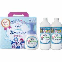 花王 ビオレU 泡ハンドソープギフト洗剤 ハンドソープ 泡/KBHL