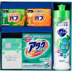 ロイヤルスタイルセットバブ 洗剤 キッチン 入浴剤 石鹸 洗濯洗剤/HBS-10S