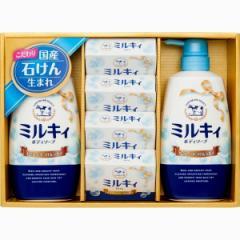 牛乳カウブランドセレクトギフトセットミルキィ 固形石鹸 ボディーソープ/CB-25
