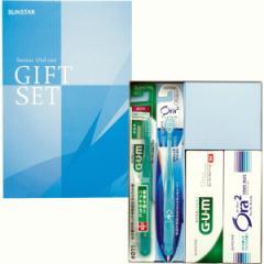 衛生用品 サンスター サンスターヘルシーギフト歯ブラシ 歯磨き粉 セット/26-04