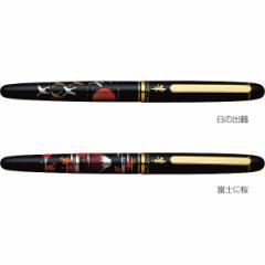 プラチナ カーボン 新毛筆 軟筆/CF-4000M#23