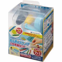 シヤチハタ おなまえスタンプ入学準備ボックス (メールオーダー)/GAS-A/MO