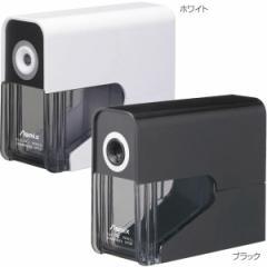 乾電池式電動シャープナー/DPS30W
