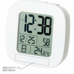 父の日ギフト プレゼント 時計 目覚まし電波時計 目覚まし時計 電波時計