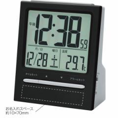 父の日ギフト プレゼント 時計 大画面 デジタル 目覚まし時計 目覚まし時計