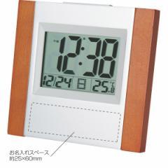 父の日ギフト プレゼント 時計 ウッド電波時計 木製 電波時計 電波