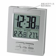 父の日ギフト プレゼント 時計 目覚まし電波クロック 目覚まし時計 電波時計 電波