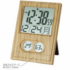 父の日ギフト プレゼント 時計 電波時計 電波時計 電波