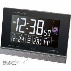 時計 お部屋快適電波クロック 電波時計 電波