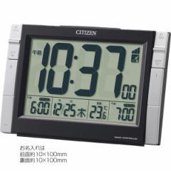 時計 シチズン 電波 目覚まし時計 電波時計