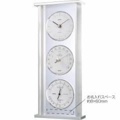 父の日ギフト プレゼント 時計 スーパーEXギャラリーS 気象計 時計