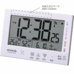 父の日ギフト プレゼント 時計 環境表示付き 電波時計 エアサーチミチビキ 電波時計 電波