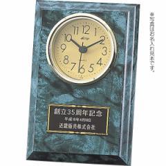 父の日ギフト プレゼント 時計 大理石調記念時計(お名入れ専用) 名入れ