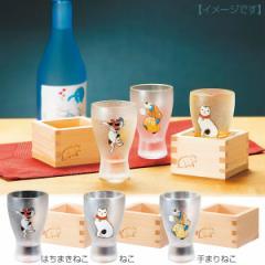 枡酒グラス/6614