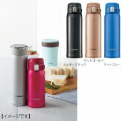 ステンレスボトル象印 ステンレスマグ(480ml)/SM-SD48-BC