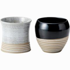 和陶器 アースカラー ペアカップ