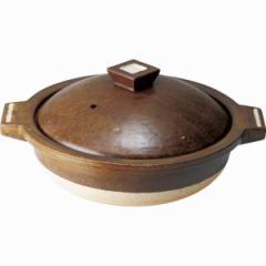 和陶器 信楽焼 Hangout 4人用鍋/Hg-1