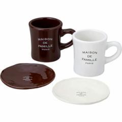 洋陶器 メゾン ドゥ ファミーユ ナチュラルマグ&プレートペアセット