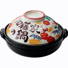 和陶器 夕立窯 松竹梅うさぎ9号鍋/YK-295