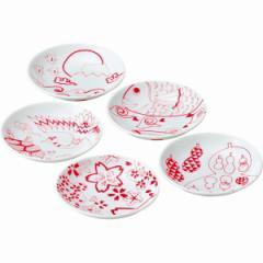 和陶器 天下泰平 豆皿5枚セット 小皿 セット