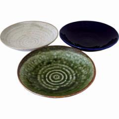 和陶器 釉めぐり多用皿3色組