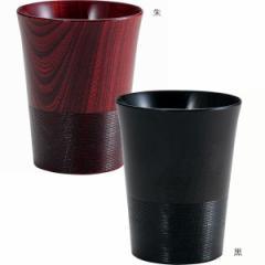 漆器製品 伝 山中塗 プレミアムカップ コップ