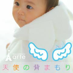 [天使の背まもり ベビーバスローブ] 名入れ刺繍無料 出産祝い プレゼント 背守り バスタオル ポンチョ 泉州 日本製(tb-1)