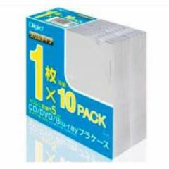 ナカバヤシ CD-084-10 CD/DVD/Blu-rayプラケース スリム10パック