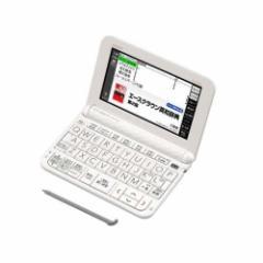 カシオ XD-Z3800WE 電子辞書 「EX-word(エクスワード)」 (中学生モデル 170コンテンツ収録) ホワイ