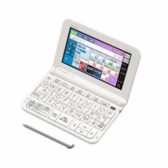 カシオ XD-Z4800WE 電子辞書 「EX-word(エクスワード)」 (高校生モデル 209コンテンツ収録) ホワイ