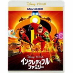 <BLU-R> インクレディブル・ファミリー MovieNEX ブルーレイ DVDセット