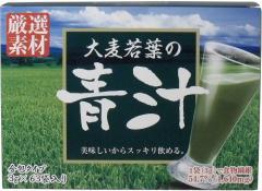 大麦若葉の青汁 3g×63袋入送料無料(箱なし)