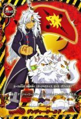 バディファイトDDD(トリプルディー) デンジャーワールド/轟け! 無敵竜!!/シングルカード/PR/0247