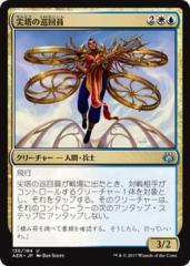 マジック:ザ・ギャザリング(MTG) 尖塔の巡回員(アンコモン) / 霊気紛争(日本語版)シングルカード AER-136-UC